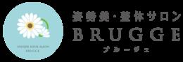 三島 長泉 子供の整体サロン ブルージュ